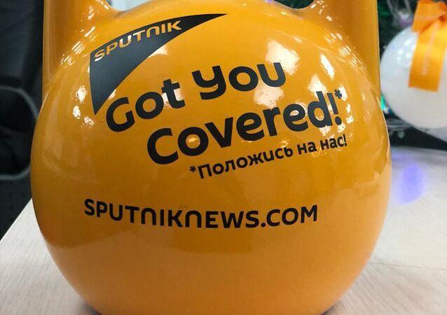 Symbol na podporu Sputnik Estonsko