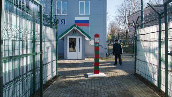 Rusko-estonská hranice - Sputnik Česká republika