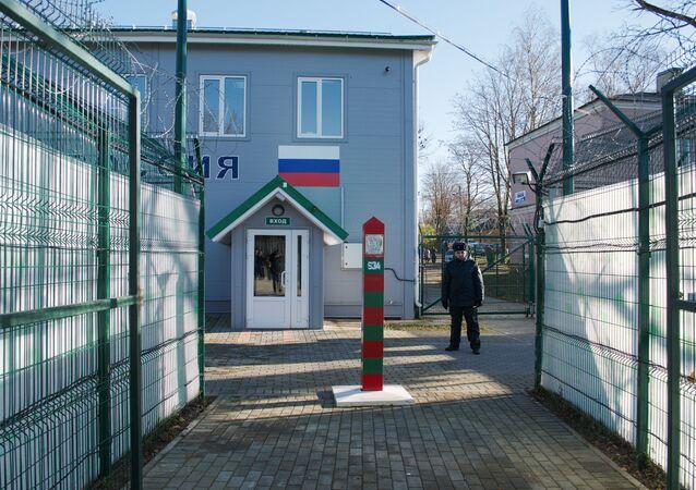 Rusko-estonská hranice