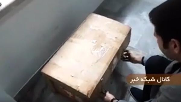 Video: Záběry černé skříňky z havarovaného Boeingu 737 v Íránu. Co se stalo?  - Sputnik Česká republika