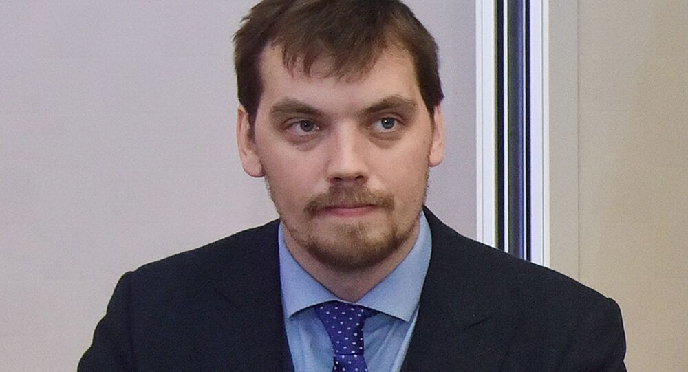 Oleksij Hončaruk