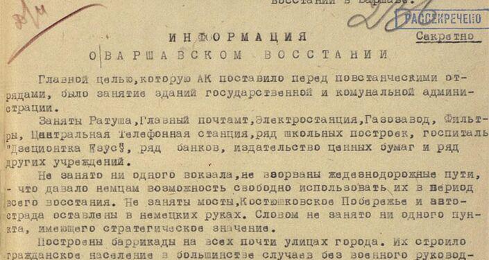 Zpráva ze dne 18. září 1944 podepsaná důstojnicí Lidové armády (Armia Ludowa) poručicí G. Moravskou