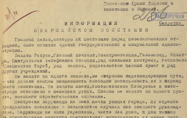 Zpráva ze dne 18. září 1944 podepsaná důstojnicí Lidové armády (Armia Ludowa) poručicí G. Moravskou  - Sputnik Česká republika