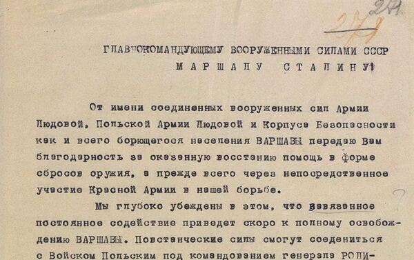 Zprava generála divize polské armády Skokovského I. V. Stalinovi - Sputnik Česká republika