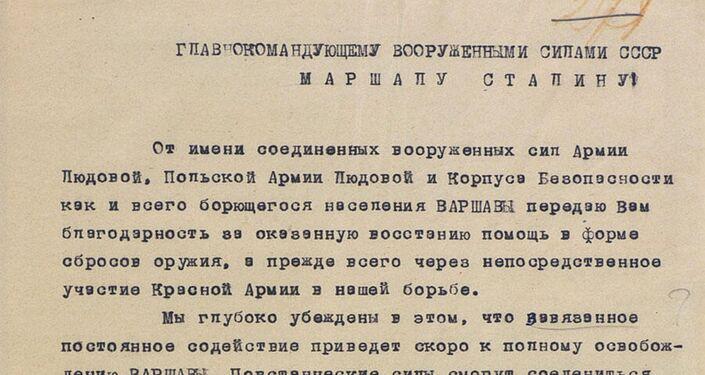 Zprava generála divize polské armády Skokovského I. V. Stalinovi