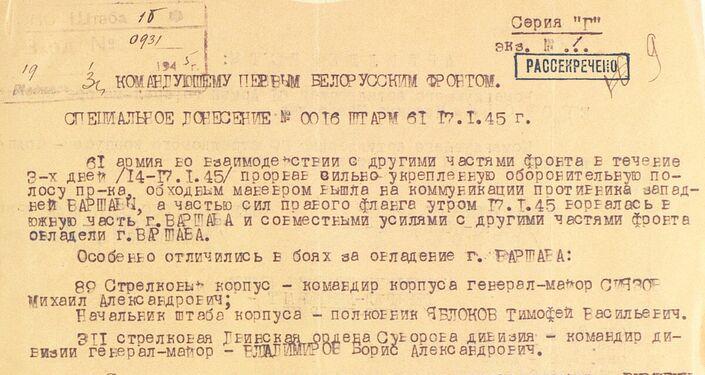 Speciální raport velení 61. armády ze 17. ledna 1945 o dobytí Varšavy
