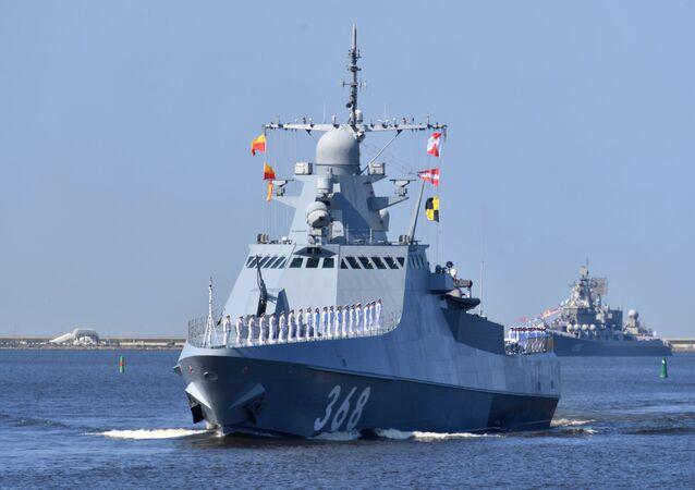 Nejmodernější projekt 22160 lodí Vasil Bykov