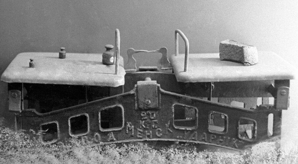 Denní dávka chleba pro obyvatele Leningradu během obléhání.