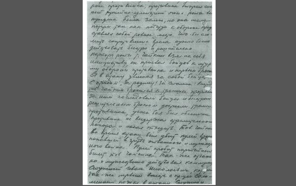 Zpráva vedoucímu politického oddílu 100. Lvovské divize Kostinovi. 2. stránka - Sputnik Česká republika