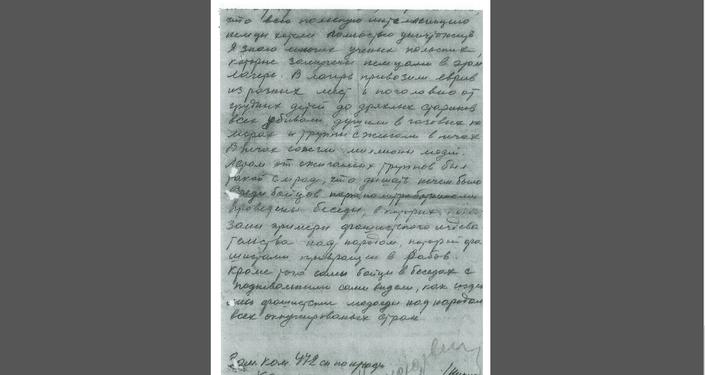 Zpráva vedoucímu politického oddílu 100. Lvovské divize Kostinovi. 6. stránka