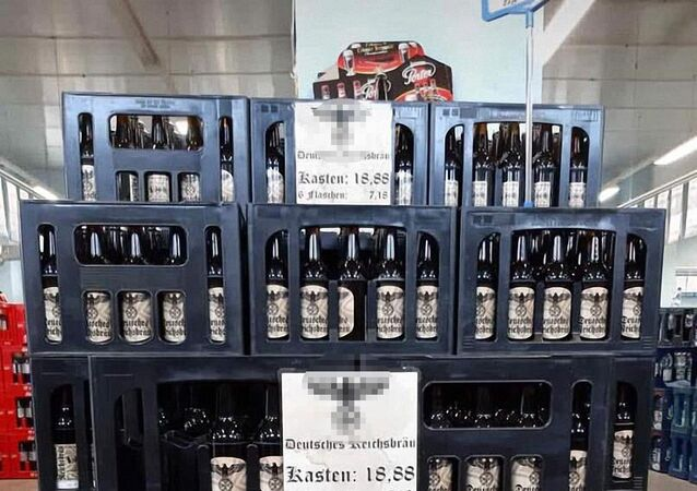Pivo Německého říšského pivovaru