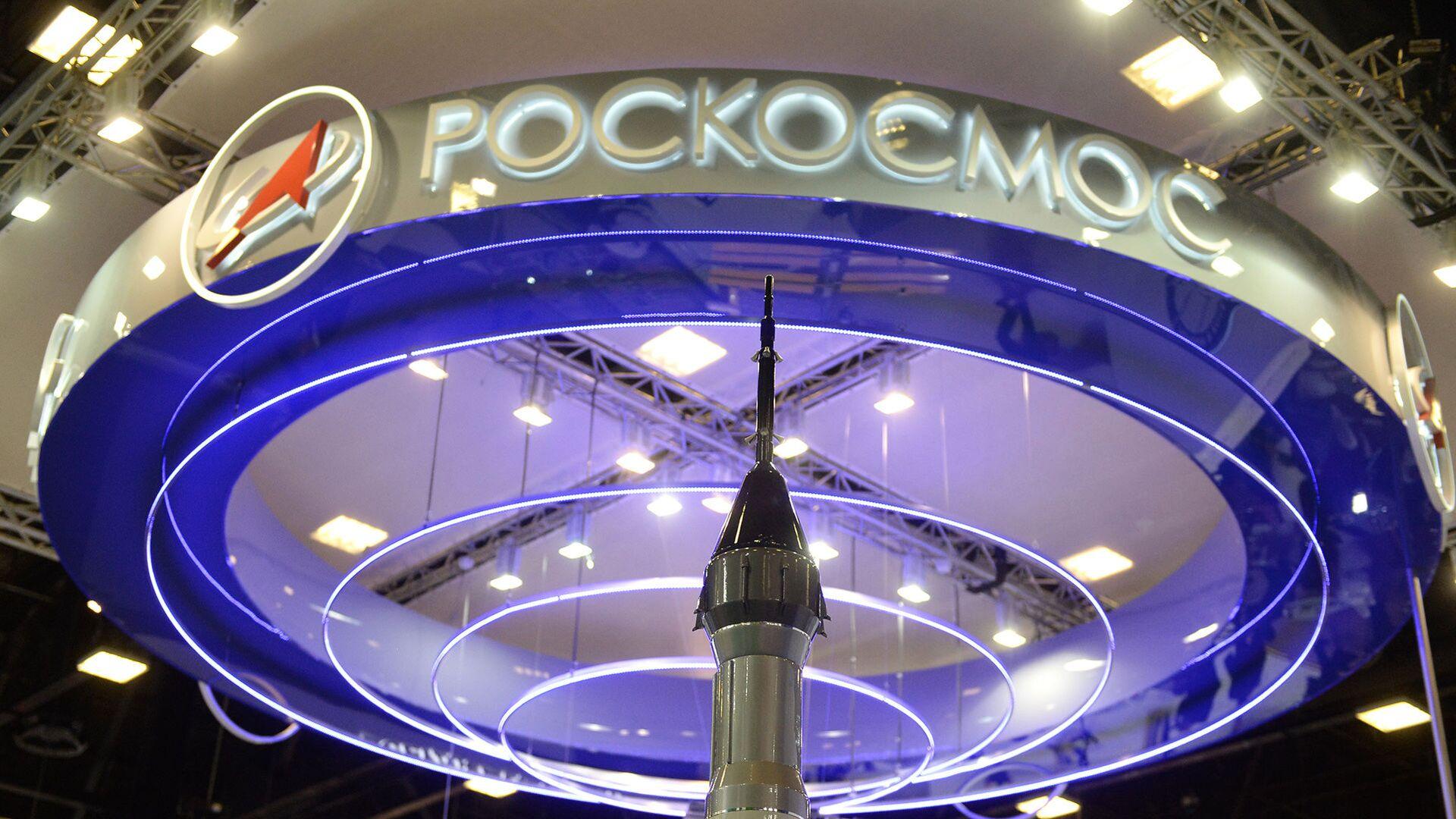 Roskosmos - Sputnik Česká republika, 1920, 23.05.2021