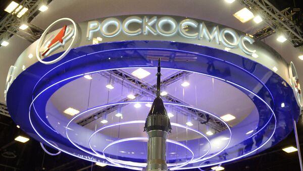 Roskosmos - Sputnik Česká republika
