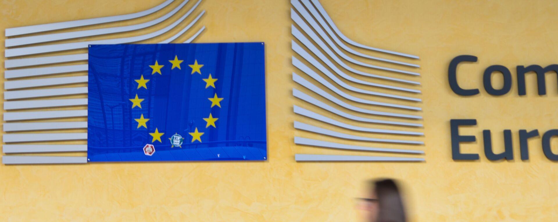Logo EU - Sputnik Česká republika, 1920, 26.04.2021
