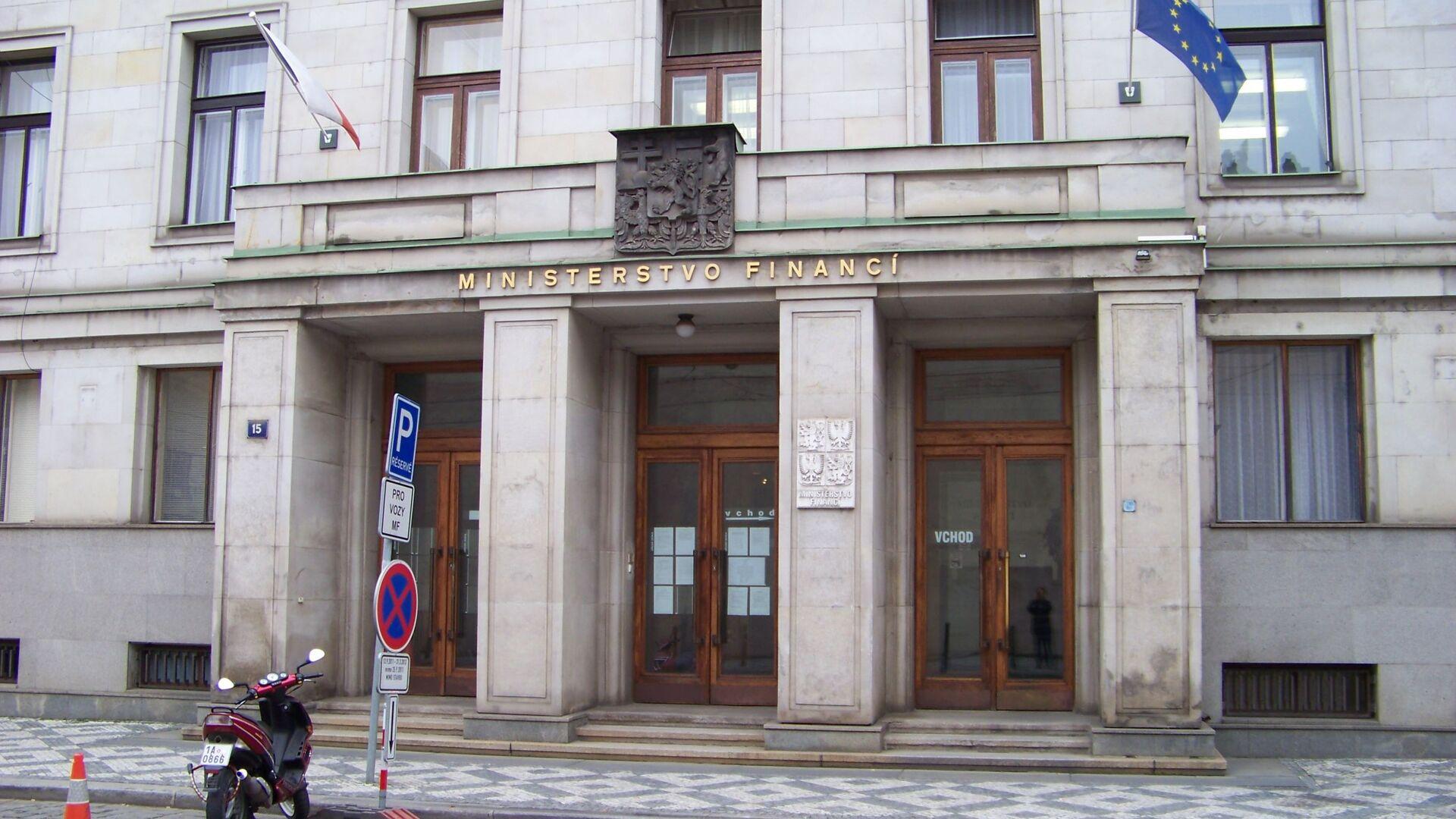 Ministerstvo financí v Praze - Sputnik Česká republika, 1920, 16.02.2021