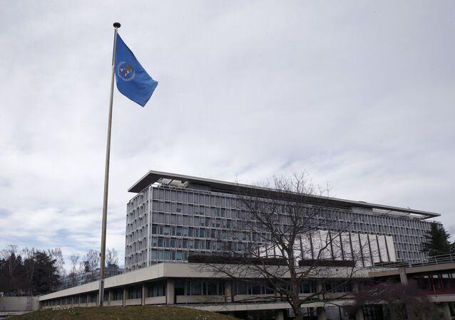 Sídlo Světové zdravotnické organizace (WHO) v Ženevě, Švýcarsko