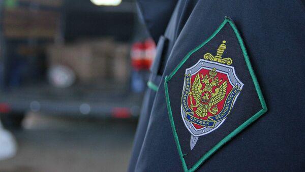 Hodnostní prýmek FSB - Sputnik Česká republika