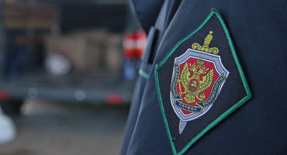 Hodnostní prýmek FSB