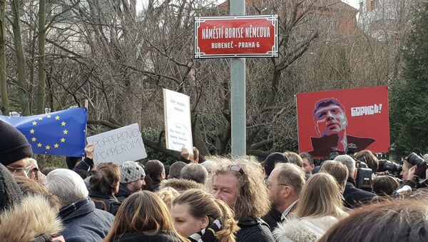 Náměstí Borise Němcova - Sputnik Česká republika