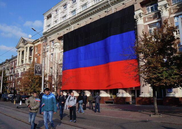 Den vlajky v Doněcku