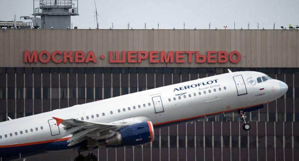 Mezinárodní letiště Šeremeťjevo