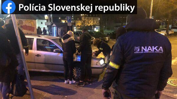 Антинаркотическая операция национальной криминальной службы Словакии NAKA - Sputnik Česká republika