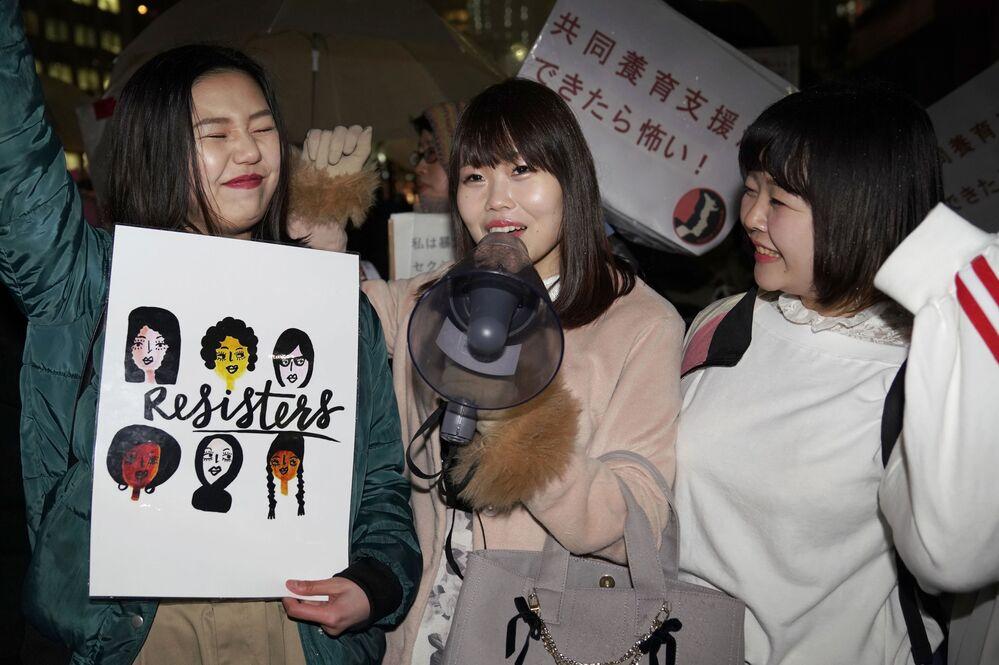 Demonstrace za rovnost pohlaví během Mezinárodního dne žen v Tokiu, Japonsko