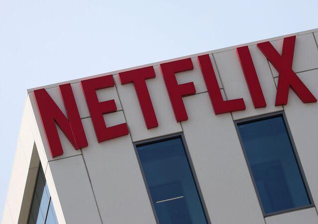 Logo společnosti Netflix