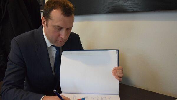 Obchodní zástupce Ruské federace v České republice Sergej Bezrukov během setkání s hejtmanem Kraje Vysočina Jiřím Běhounkem - Sputnik Česká republika