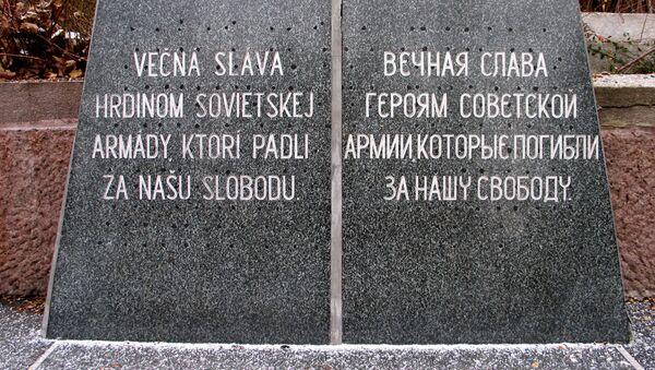 Vojenský hřbitov. Zvolen - Sputnik Česká republika