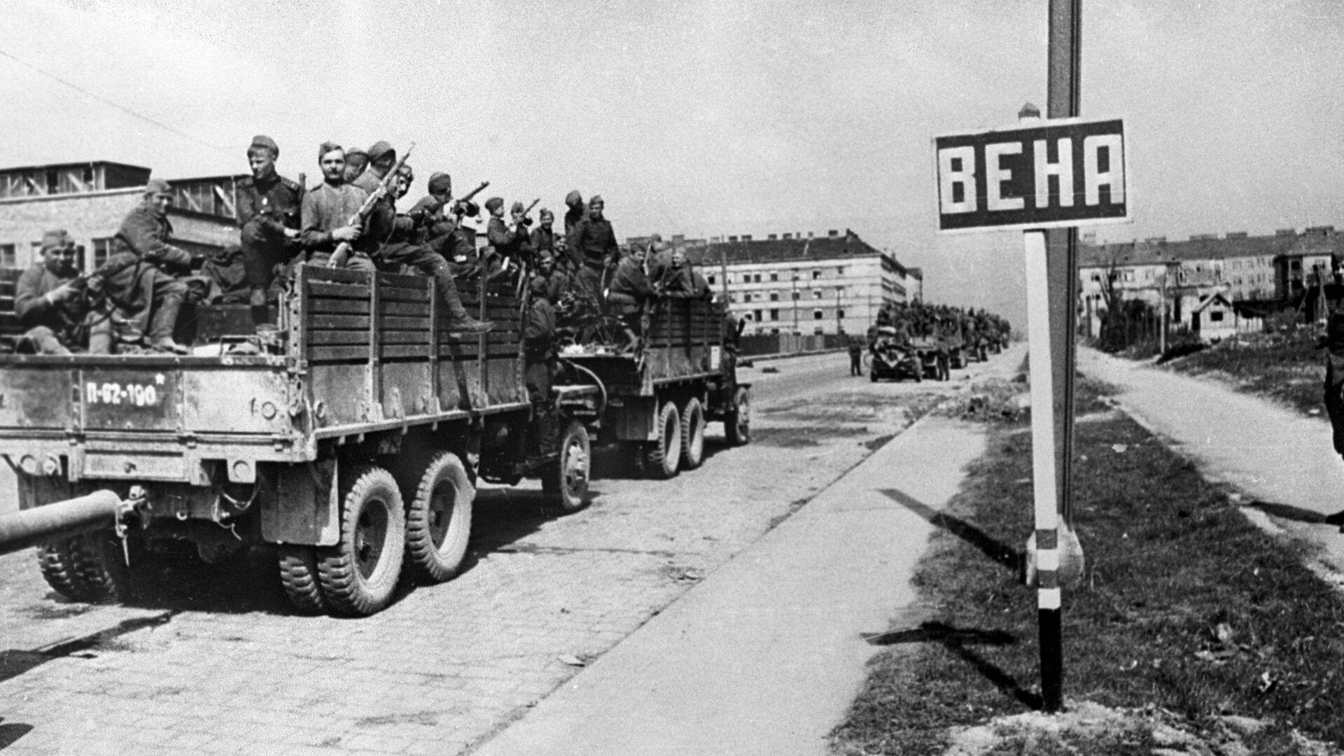 Sovětská vojska vstupují do Vídně   - Sputnik Česká republika, 1920, 05.04.2020