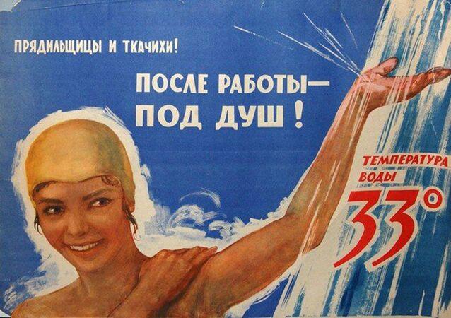Před jídlem si umyjte ruce: Sovětské plakáty o hygieně a zdravém životě