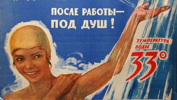 Před jídlem si umyjte ruce: Sovětské plakáty o hygieně a zdravém životě - Sputnik Česká republika