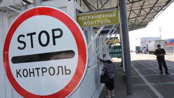 Hraniční přechod na Krym. Archivní foto - Sputnik Česká republika