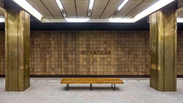 Stanice moskevského metra Pražská - Sputnik Česká republika