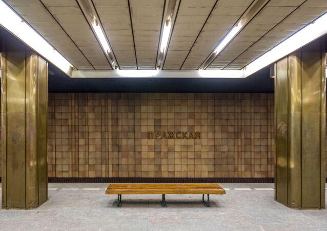 Stanice moskevského metra Pražská