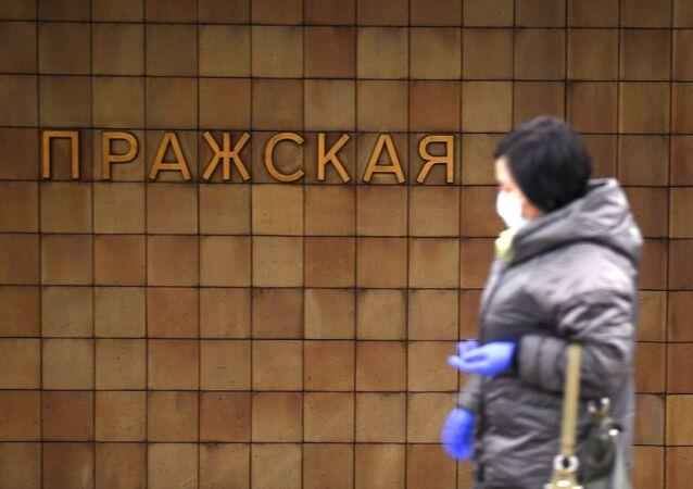 Moskevská stanice metra Pražská