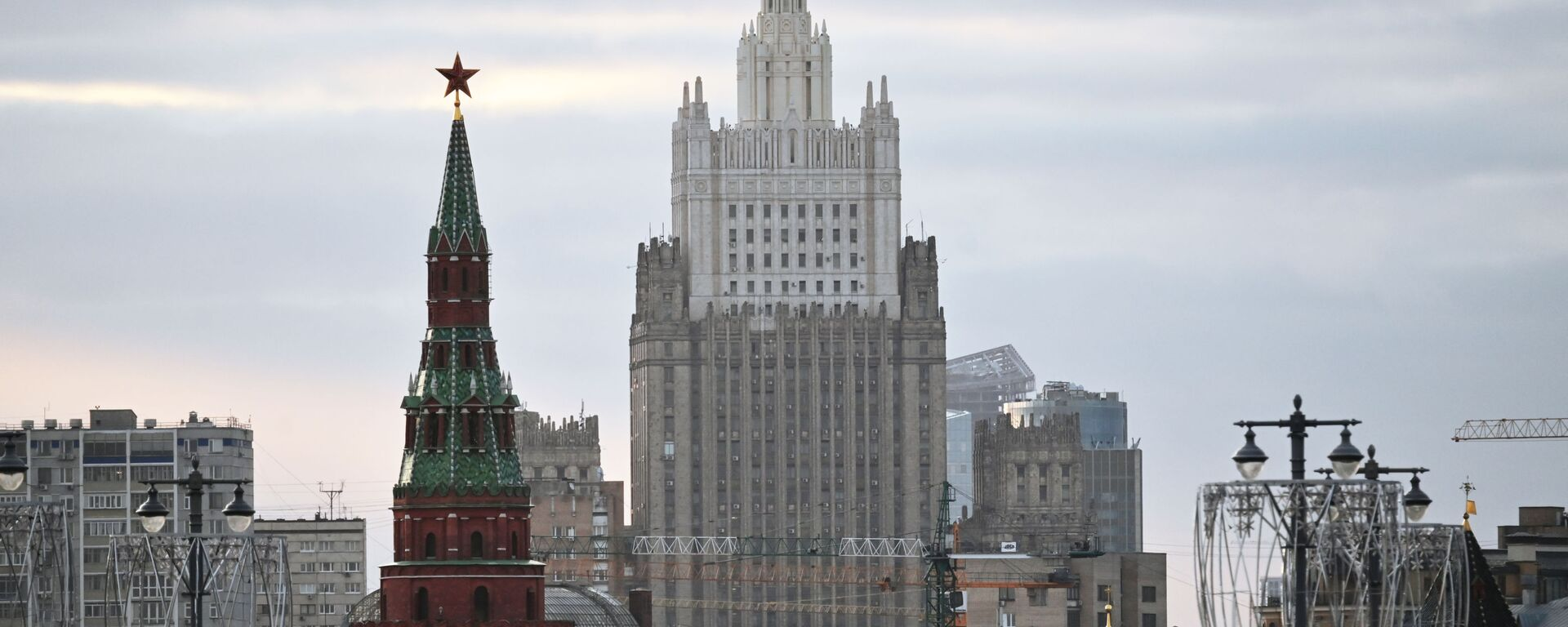 MZV Ruska - Sputnik Česká republika, 1920, 18.04.2021