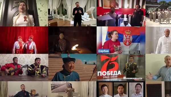 Sovětskou válečnou píseň zazpívali v 29 jazycích po celém světě - Sputnik Česká republika