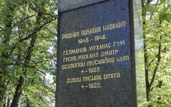 Památník v Milíně - Sputnik Česká republika