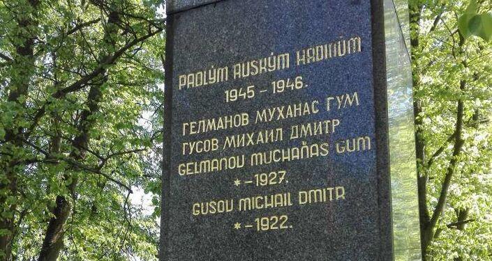 Památník v Milíně