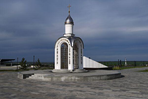 Kaple v areálu vojensko-historického muzejního komplexu Sambecké výšiny v Rostovské oblasti. - Sputnik Česká republika