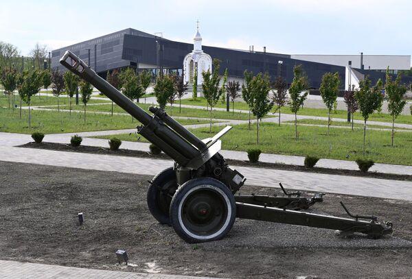 152mm houfnice D1 v areálu vojensko-historického muzejního komplexu Sambecké výšiny v Rostovské oblasti. - Sputnik Česká republika