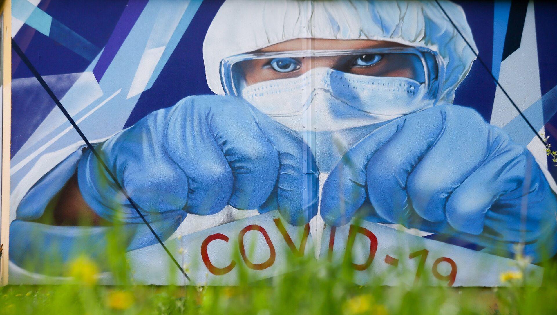 Graffiti na podporu zdravotnických pracovníků v boji proti covidu-19 v Krasnogorsku u městské nemocnice č.1, Rusko - Sputnik Česká republika, 1920, 05.03.2021