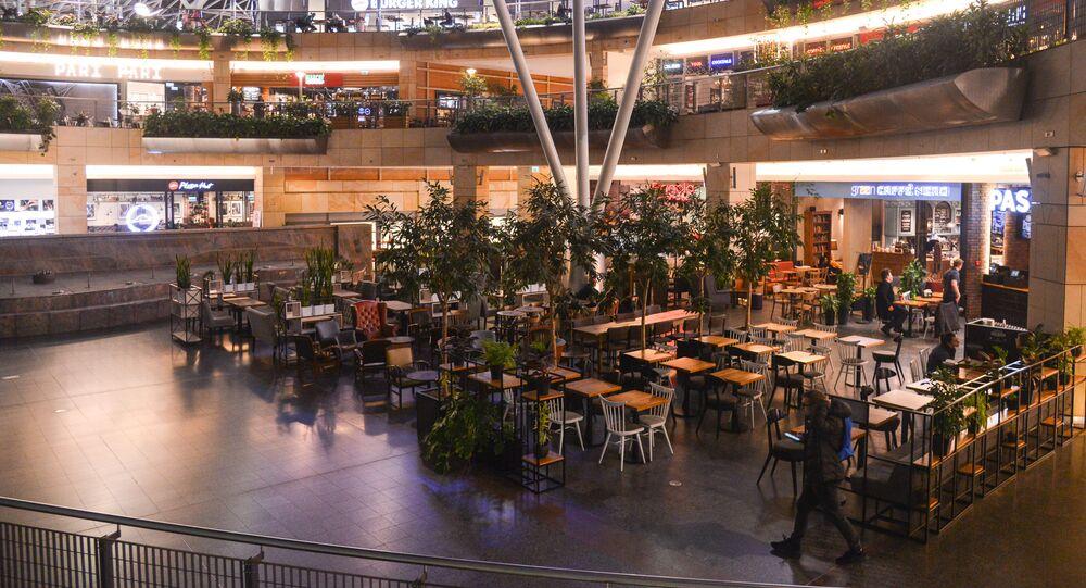 Obchodní centrum ve Varšavě. Ilustrační foto