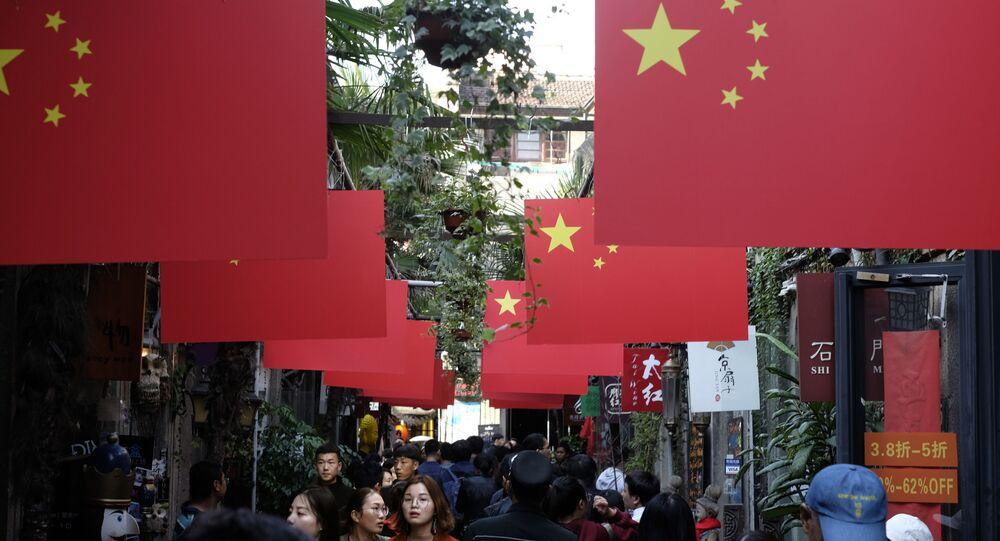 Čínské vlajky v Šanghaji