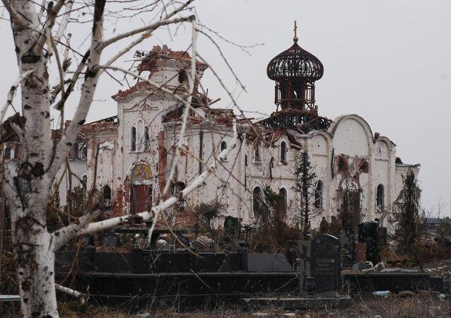 Situace v Doněcku