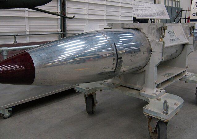 Atomová bomba B61