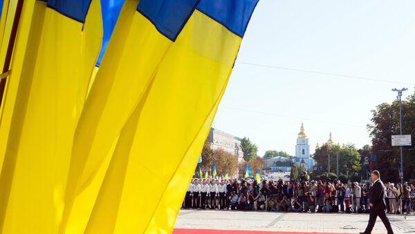 Ukrajinské vlajky - Sputnik Česká republika