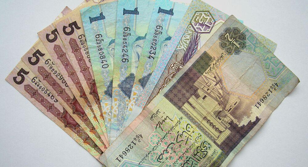 Libyjské dináry